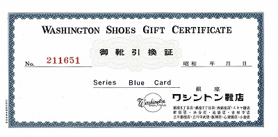 1000blue GIFTCARD