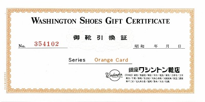 2000ore GIFTCARD
