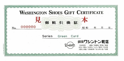 3000green GIFTCARD