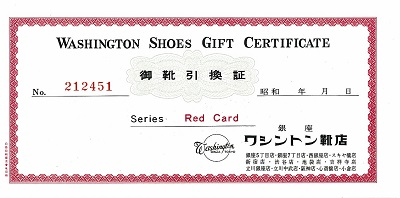 500red GIFTCARD