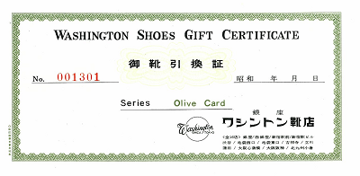 7000olive GIFTCARD