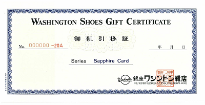 20000sapphire GIFTCARD