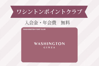 PointClub-WASHINGTON
