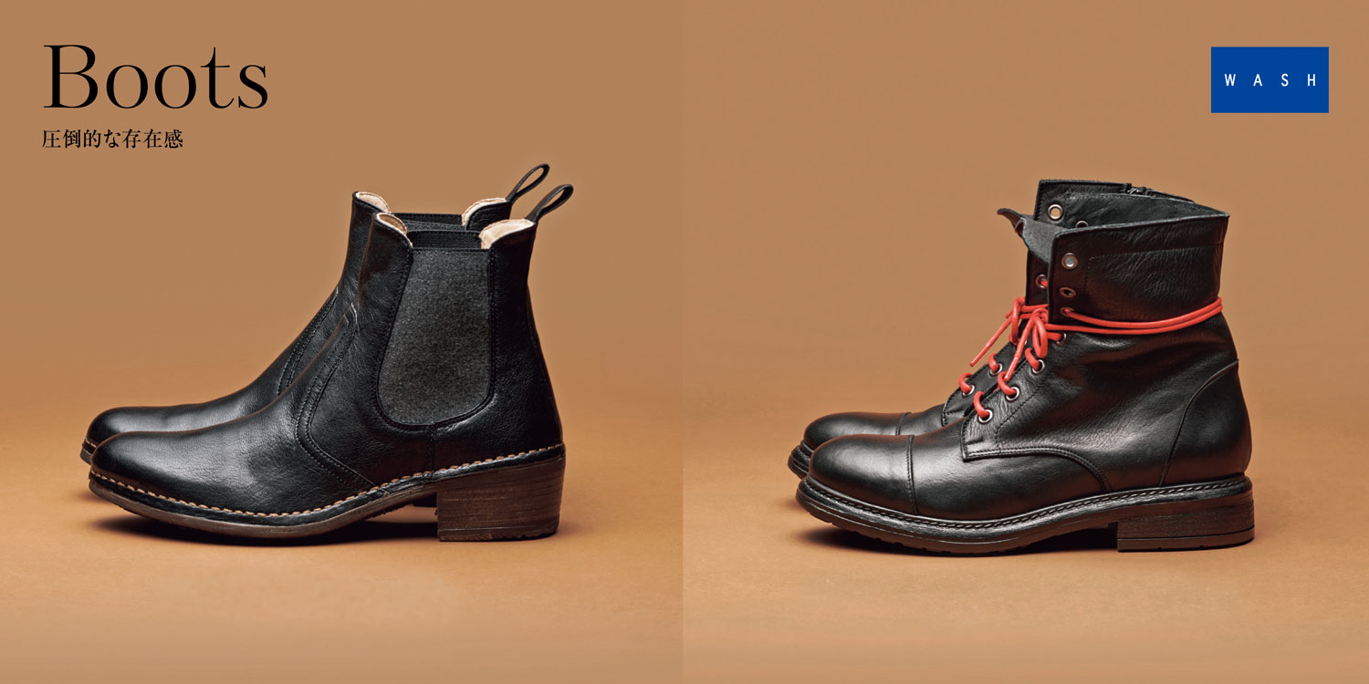 19AW-wash-Boots-press