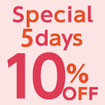 『Special 5days 10%OFF』津田沼パルコ店 11月20日から!