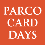〈PARCOカードDAYS〉  津田沼パルコ店