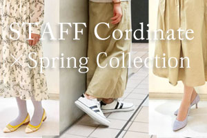 Staff Cordinate×Spring Shoes