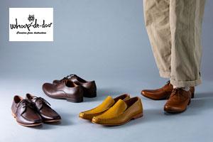 WASH ビジネスカジュアルに似合う靴