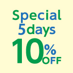 『Special 5days 10%OFF』第二弾店舗は3月19日から!