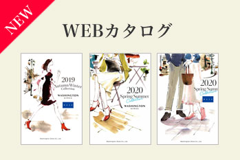 WEBカタログ 2019AW/2020SS