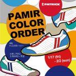 『PATRICK』 パトリックカラーオーダー WASHルミネ横浜店