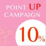 ONLINE SHOP ポイント10%還元キャンペーン