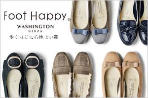 歩くほどに心地よい靴/Foot Happy