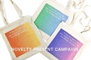 オンラインショップ・6店舗限定!gaimoオリジナルトートバッグをプレゼント