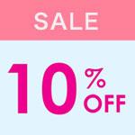 ONLINE SHOP セール品がさらに10%OFF!!