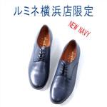 WASHルミネ横浜店 限定カラー