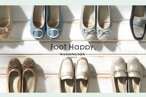 """歩く事が楽しくなる靴 """"FOOT HAPPY (フットハッピー)"""""""