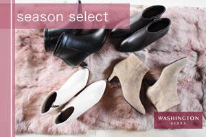 2021年秋冬 新作ブーツで新しい季節を楽しみましょう!!