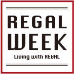 〈 REGAL WEEK 〉9/17から開催!