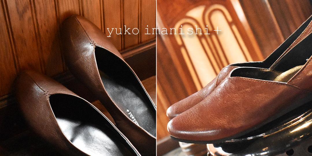 yuko wash color