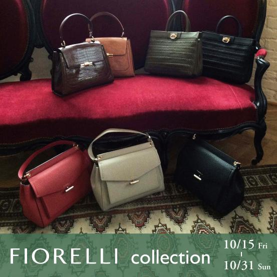 〈 FIORELLI collection 〉10月15日より開催