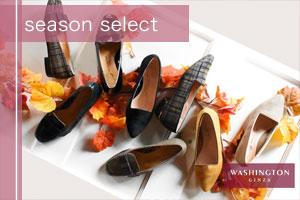 季節に合わせた落ち着いた装いに。きれいめトラッドシューズはいかがですか。